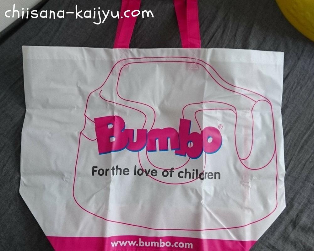 こどもはちいさな怪獣 バンボ(Bumbo)