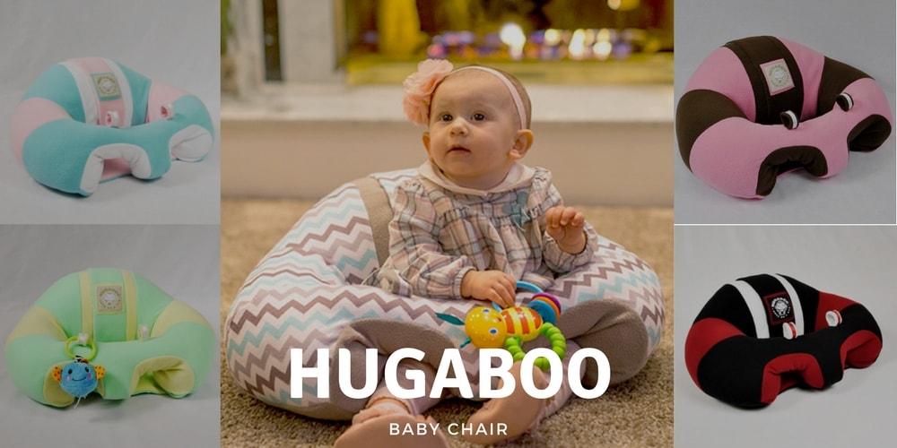 バンボよりHUGABOO(ハガブー)をおすすめしたい!メリットや魅力を紹介します!