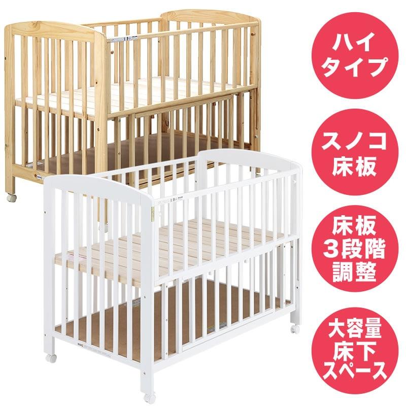 愛知県犬山市のふるさと納税返礼品 「立ちベッド シンプルコンフォートF」