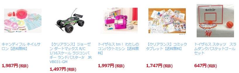 トイザらス ブラックフライデー 11月25日の対象商品