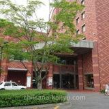 【帯広】北海道ホテルの外観