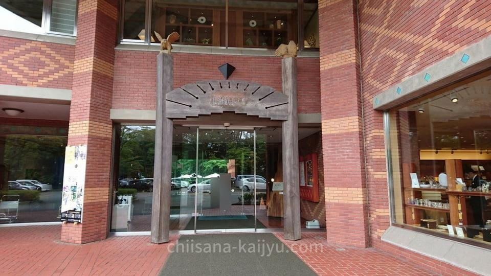 【帯広】北海道ホテルの入口