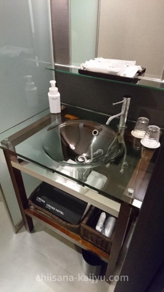 クロスホテル札幌 客室の洗面台