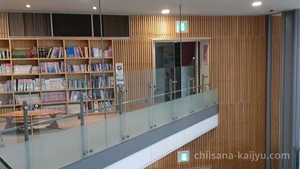 釧路市こども遊学館 図書室