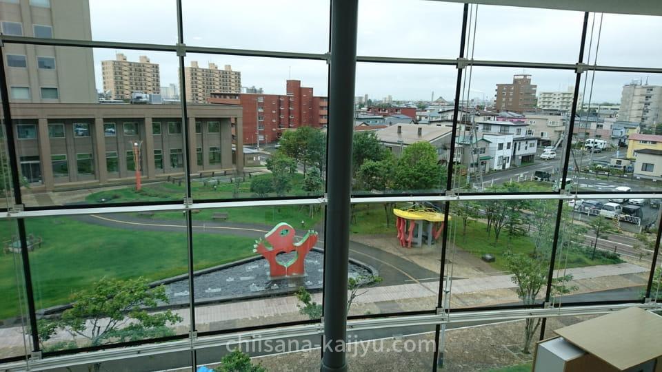 釧路市こども遊学館 公園