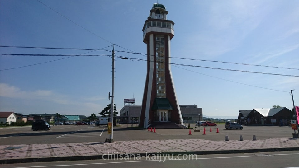 秩父別の記念塔