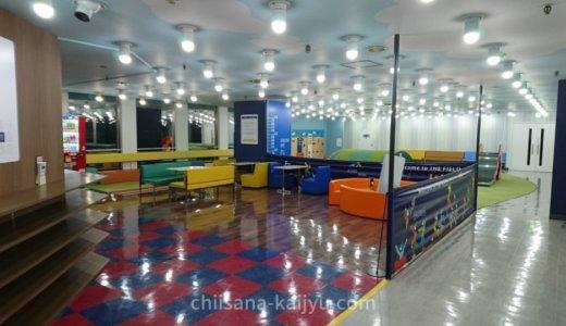 【札幌駅 周辺】子供の遊び場なら東急百貨店「なかよし広場」 無料で遊べる室内スペース