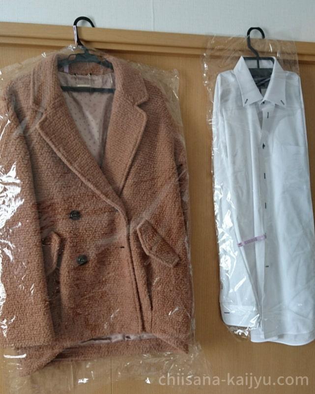 リネットでクリーニングに出したコートとワイシャツ