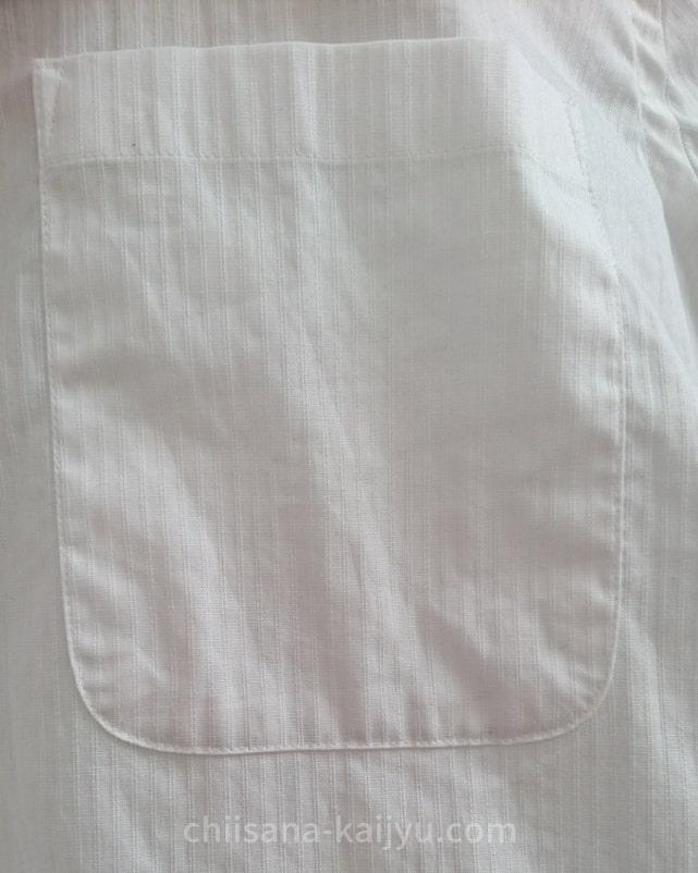 リネットのクリーニングに出す前のワイシャツのポケット汚れ