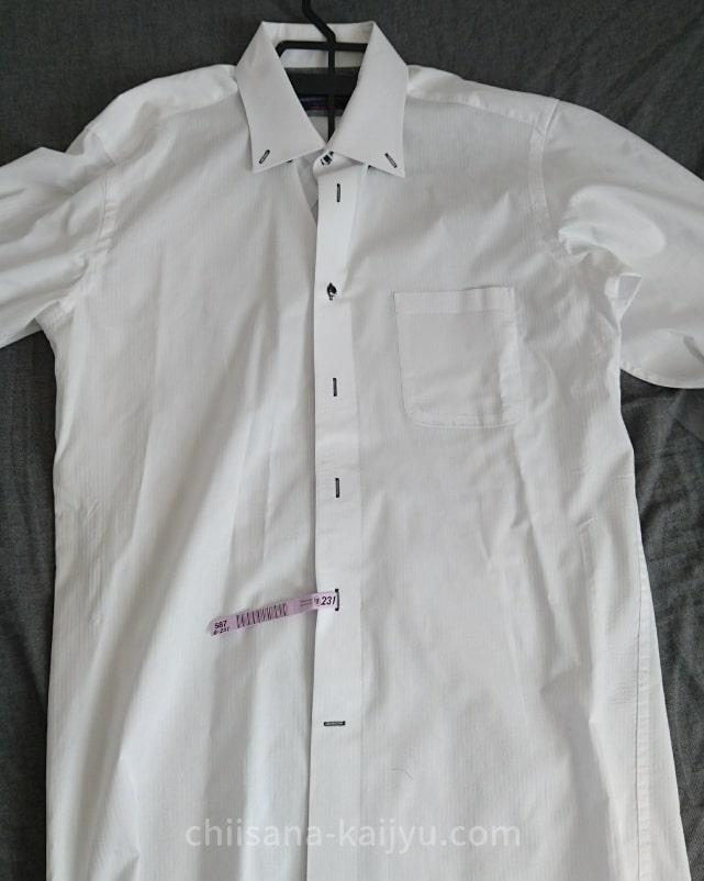 リネットのクリーニングに出したワイシャツについていたタグ