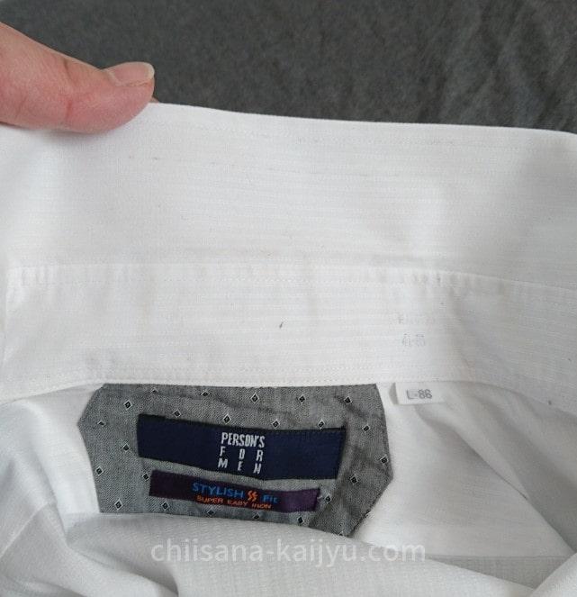 リネットにクリーニングに出したワイシャツは首元が少しきれいに