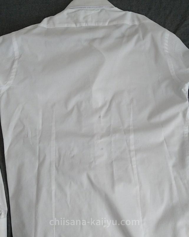 リネットにクリーニングに出したあとのワイシャツはシミがきれいに