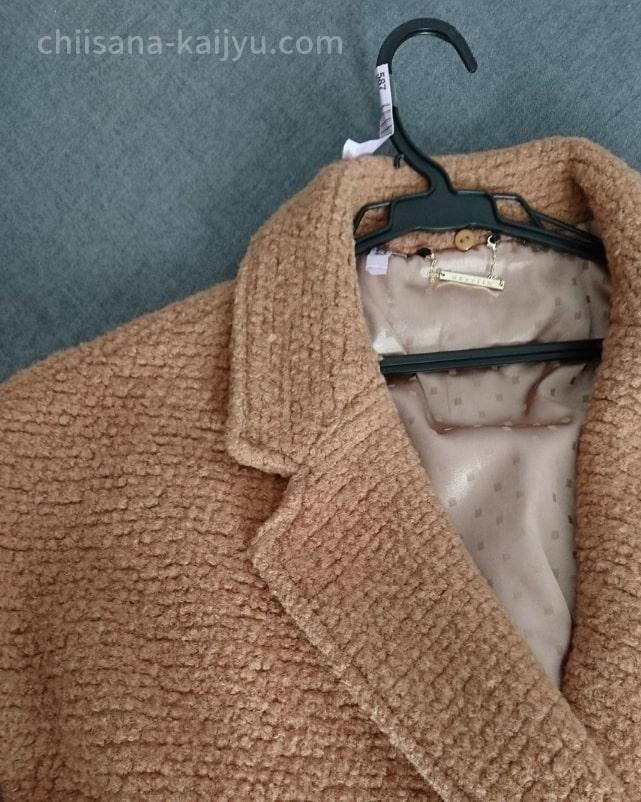 リネットにクリーニングに出したコートは毛玉がきれいに